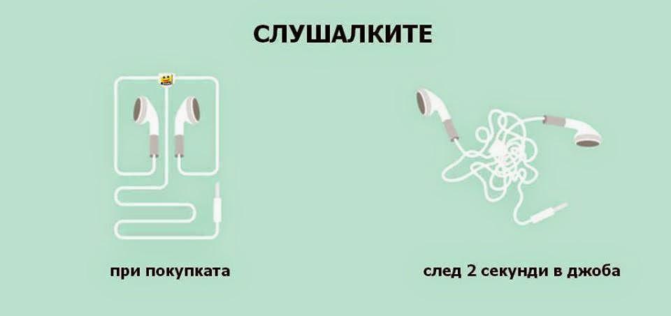 [Изображение: slushalkite-pri-pokupka-i-sled-2-sekundi...a-smqh.jpg]