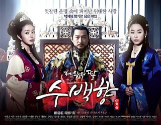 Film+Drama+Korea+King%E2%80%99s+Daughter+Soo+Baek+Hyang Film Drama Korea Oktober 2013
