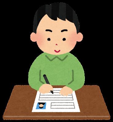 履歴書を書いている人のイラスト(男性)