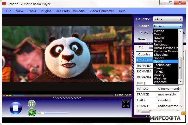 Download TV Online