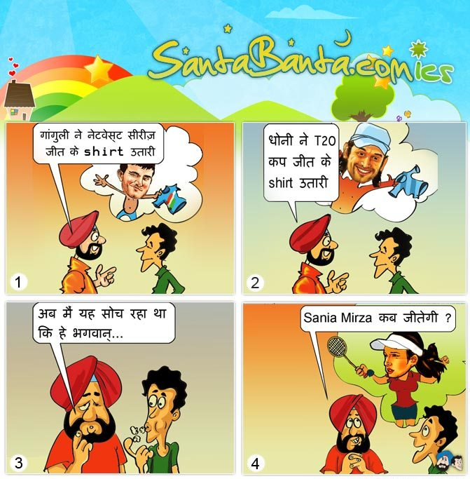 funny santa banta sms jokes 140 character in hindi top 10 sms