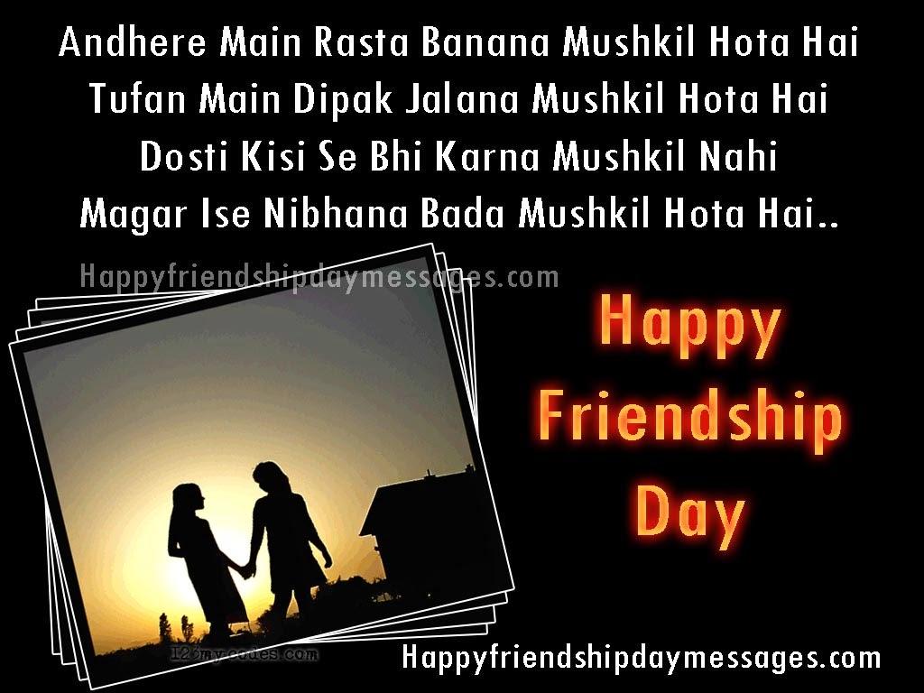 Friendship Shayari In Hindi Dosti shayari on friendship