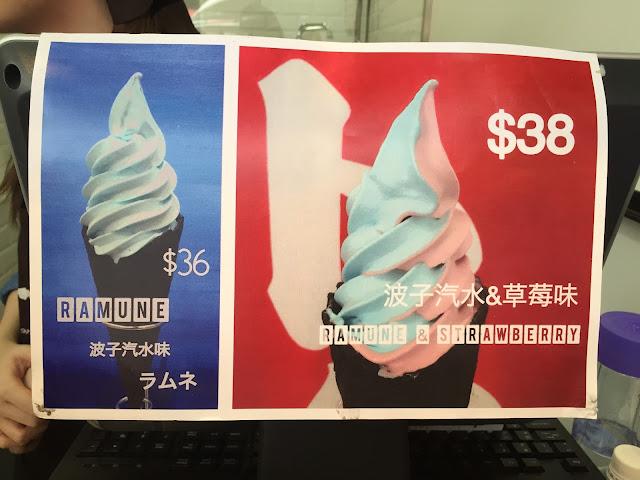 粉藍色的冰涼:Check-In Tokyo