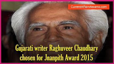 Jnanpith Award 2015