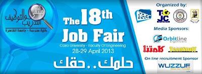 معرض وظائف جامعة القاهرة