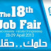 ملتقى التوظيف الثامن عشر بكلية هندسة جامعة القاهرة