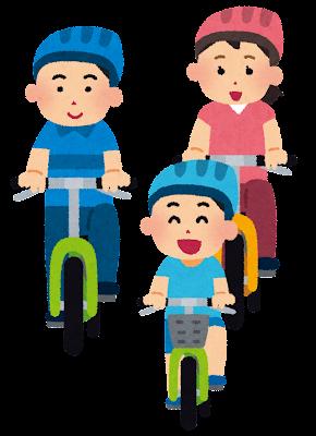 家族でサイクリングをしているイラスト