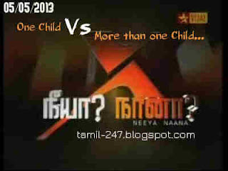 Watch Vijay TV Neeya Naana 05/05/2013 Sunday gopinath, neeya naana 5th may 2013 episode, May 2013 neeya naana show, One child Vs More than one child Discussion with Parent in Neeya Naana Gopinath Sunday Show,நீயா நானா(05-05-2013) விஜய் டீவி நிகழ்ச்சி காணொளி தமிழில்