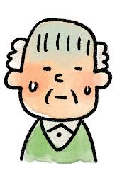 おじいさんの表情のイラスト(困り)