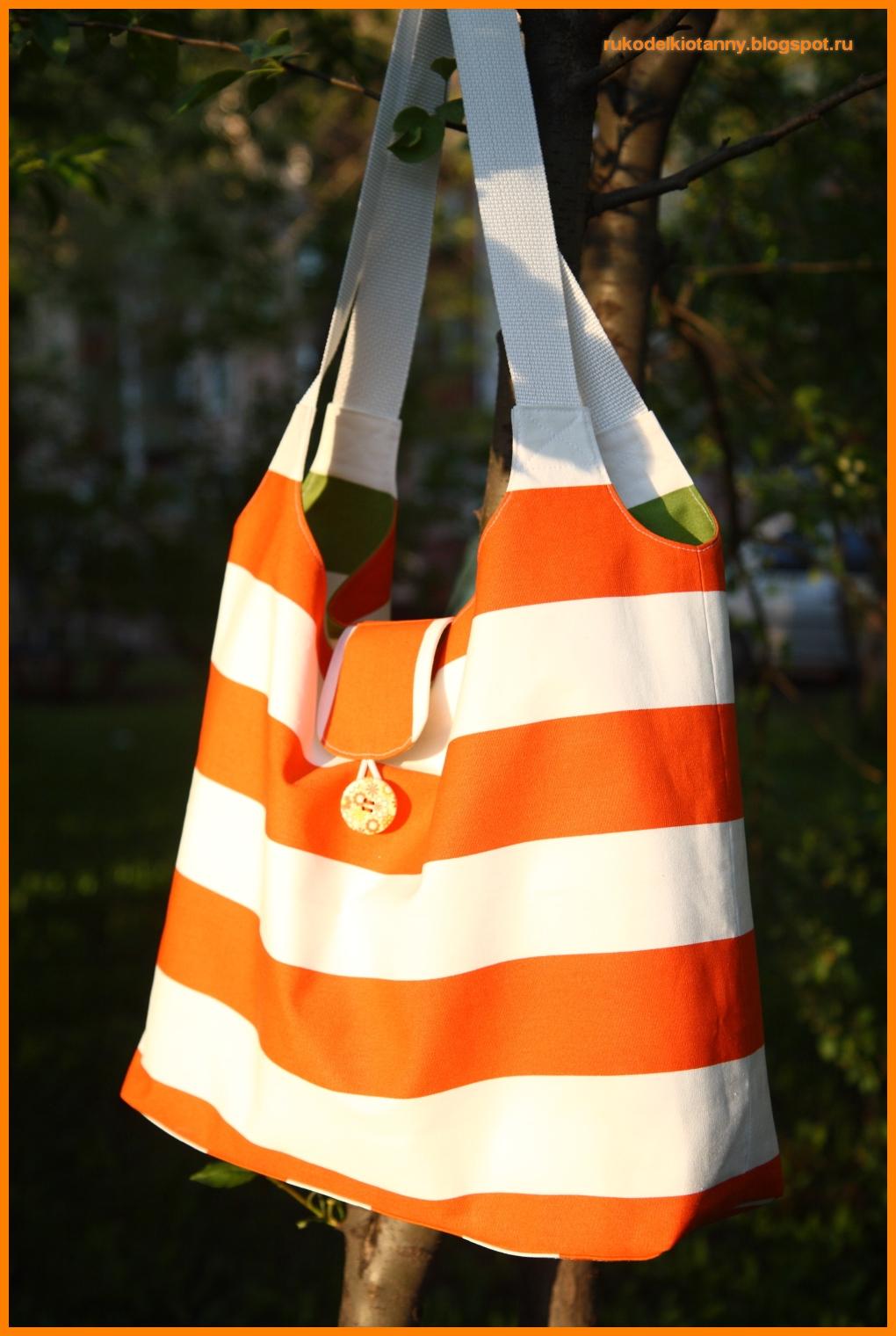 двусторонняя пляжная сумка