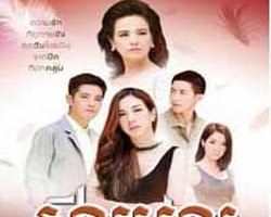 [ Movies ] Slab Mea ละคร ปีกมาร - Khmer Movies, Thai - Khmer, Series Movies