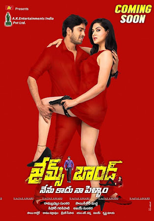 Poster Of James Bond Full Movie in Hindi HD Free download Watch Online Telugu Movie 720P