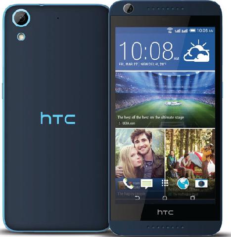 Harga HP HTC Desire 626G plus terbaru 2015