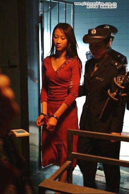 artomega wanita wanita cantik yang dihukum mati di china