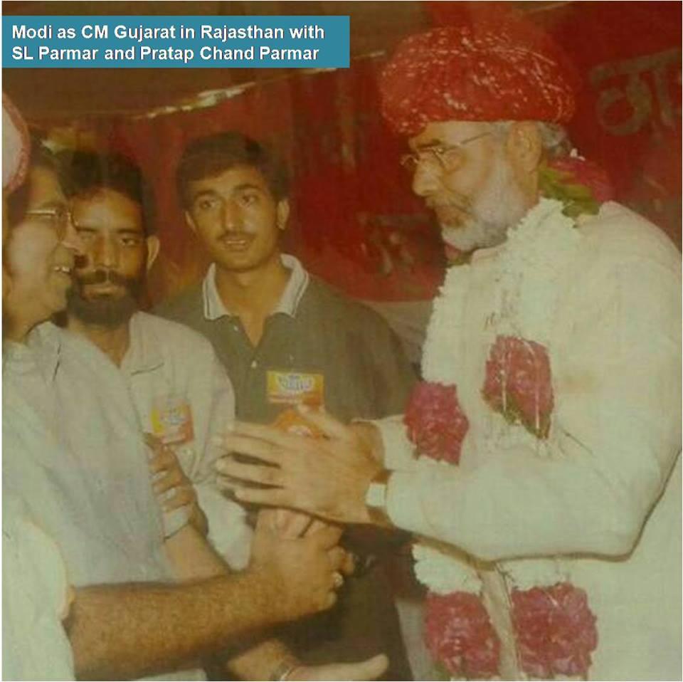 Now PM N Modi
