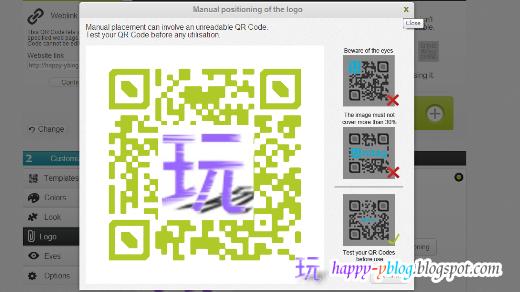 Unitag QR Code產生器