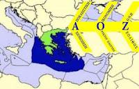 Νίκος Λυγερός: Ελληνική ΑΟΖ και ελληνικός Ζεόλιθος.