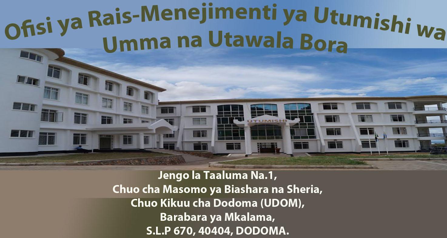 Ofisi ya Rais Menejimenti ya Utumishi wa Umma