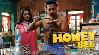 Honey Bee Malayalam Movie Mp3 Songs