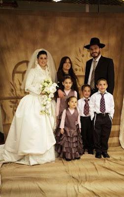 Свадьба. Иудаизм.