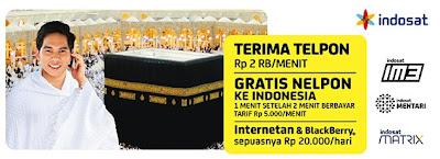 Tarif Indosat Khusus Haji di Tanah Suci 2013
