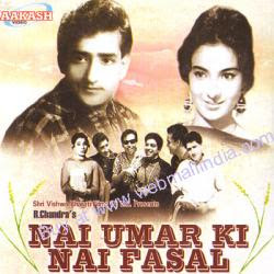 Nai Umar Ki Nai Fasal 1965 Hindi Movie Watch Online