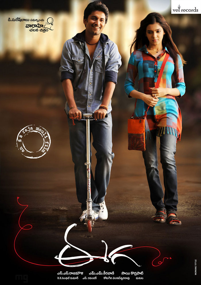 eega movie video songs free download