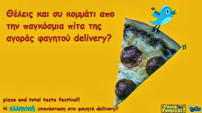 http://pizzafestival.gr/welcome1/index?mpm=87