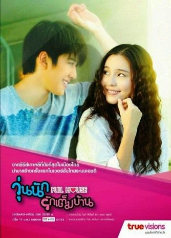 Mike Pirate And Aom Sushar Dating Site, Sugar-daily @ Daily Motion