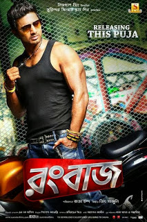 download kolkata movie song