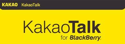 KakaoTalk untuk BlackBerry