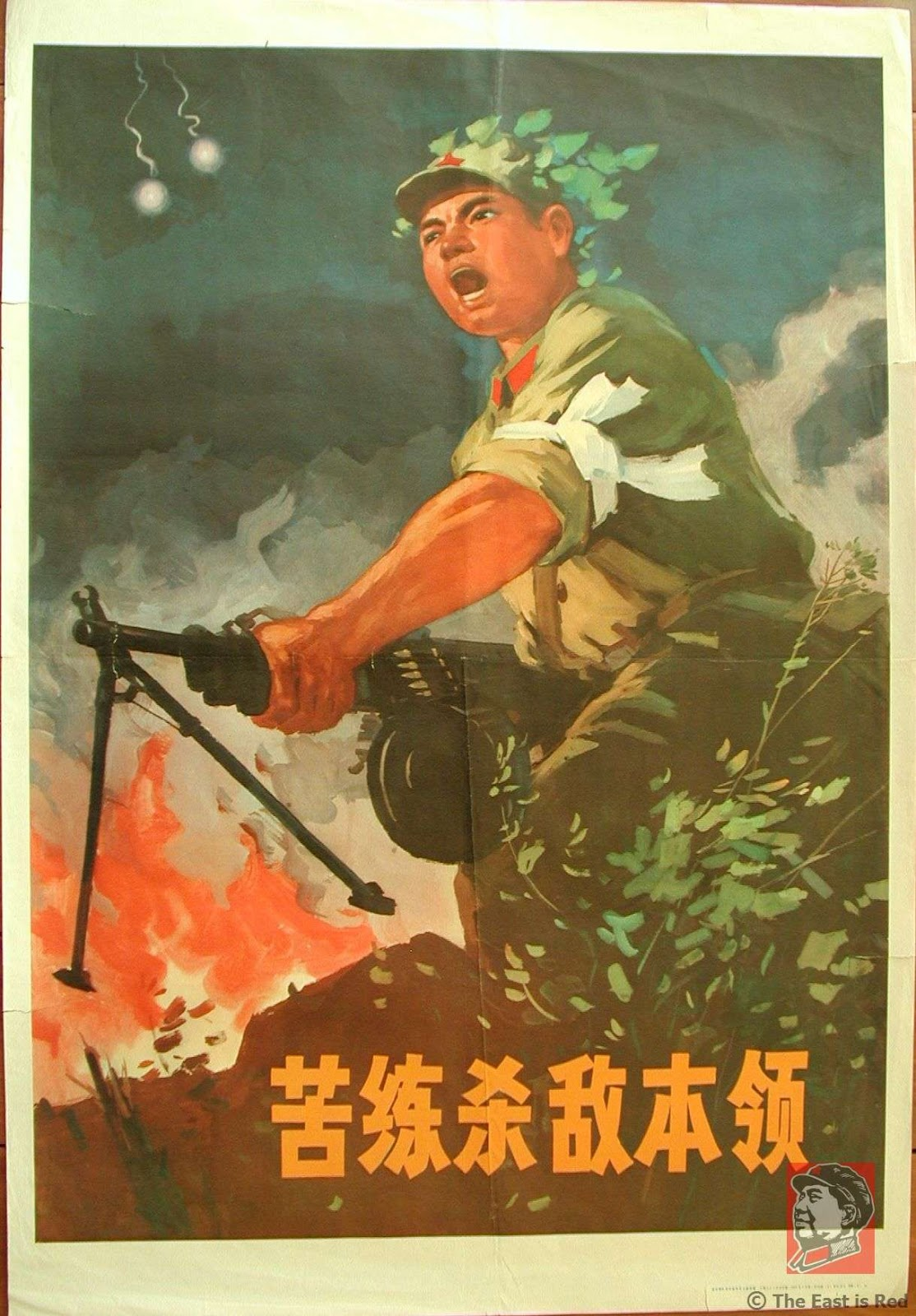 Sino soviet split essay   1296 words   studymode