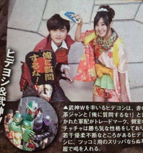 Kamen Rider Gaim Cast Kamen Rider Gaim x Wizard