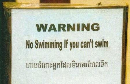 warning sign, bizarre sign, no swimming