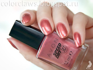 Avon Speed Dry 30+ Rose Amour