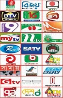 সরাসরি টিভি দেখুন