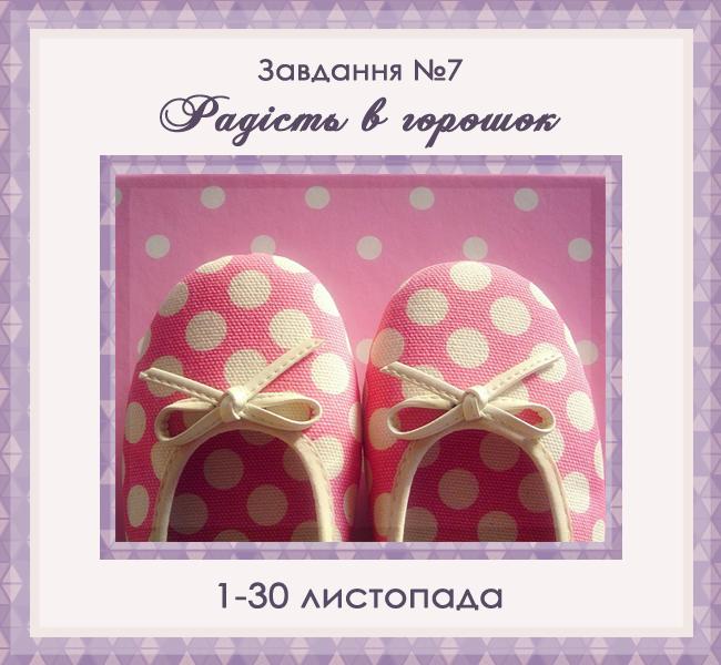 http://venzelyk.blogspot.com/2014/11/7.html