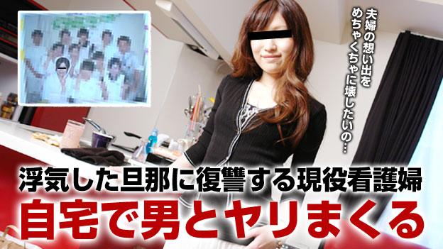 [Uncensored] 063015_443 – Kayoko