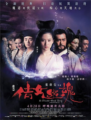 Ver A Chinese Ghost Story Película Online (2011)