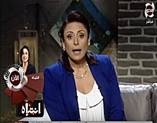 برنامج إنتباه حلقة الخميس 10-8-2017 مع منى العراقى و حلقة تفضح أسرار الدجالين ومحترفى النصب بإسم ا
