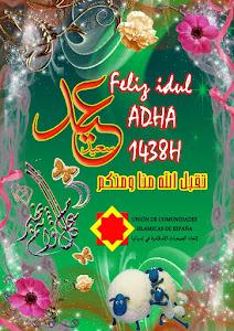 Idul Adha 1438 H 2017