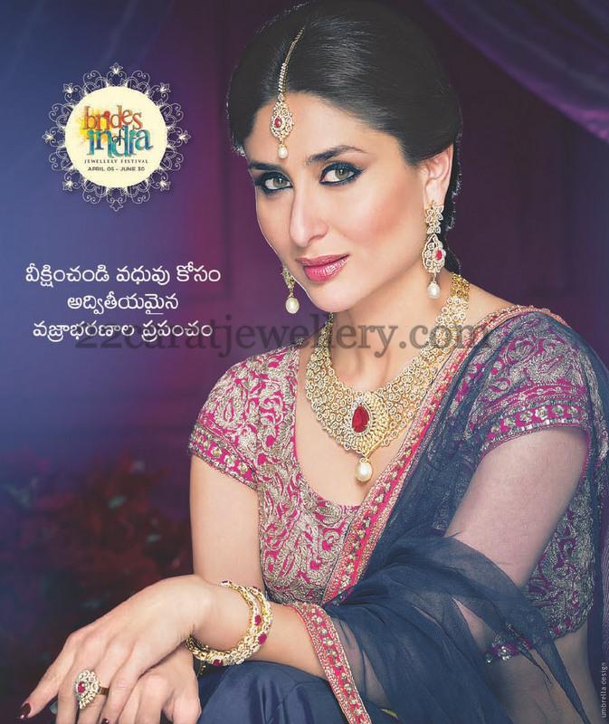 Kareena Kapoor Malabargold Necklace - Jewellery Designs