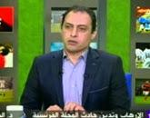 برنامج  صدى الرياضة مع عمرو عبد الحق حلقة الجمعه  16 يناير 2015