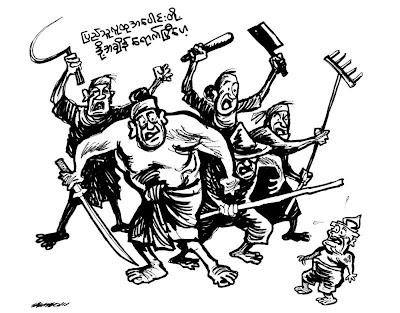 >Cartoon Saw Ngo – Welcome USDP Government