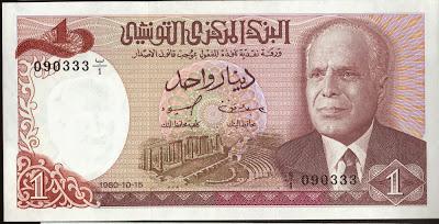 Tunisia 1 Dinar 1980 P# 74