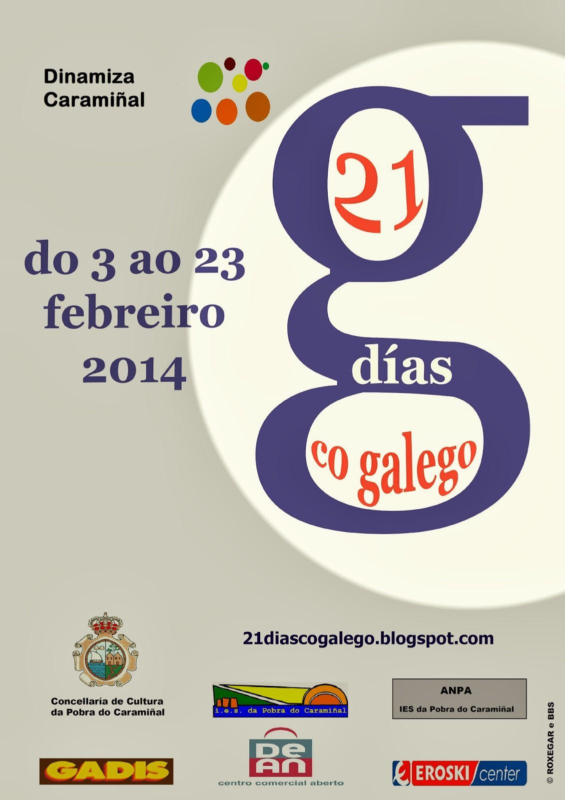 http://21diascogalego.blogspot.com.es
