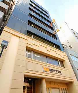 Trường tiếng Nhật ở Osaka