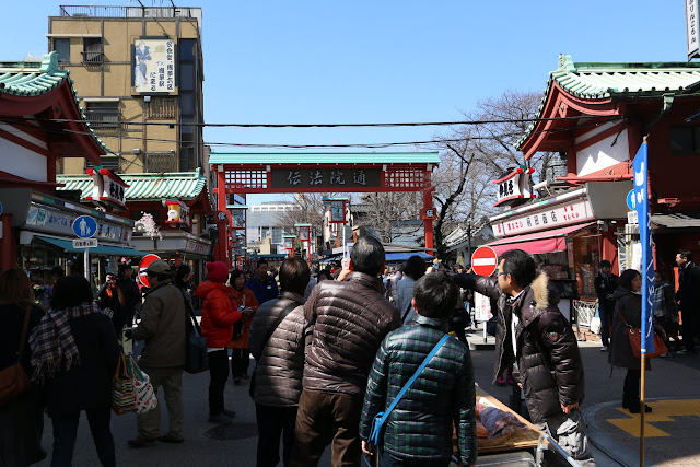 An arch at the end of Nakamise shopping street before heading to the temple's main hall at Asakusa Sensoji Temple in Tokyo, Japan
