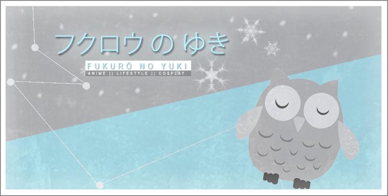 フクロウ - Fukurou no Yuki