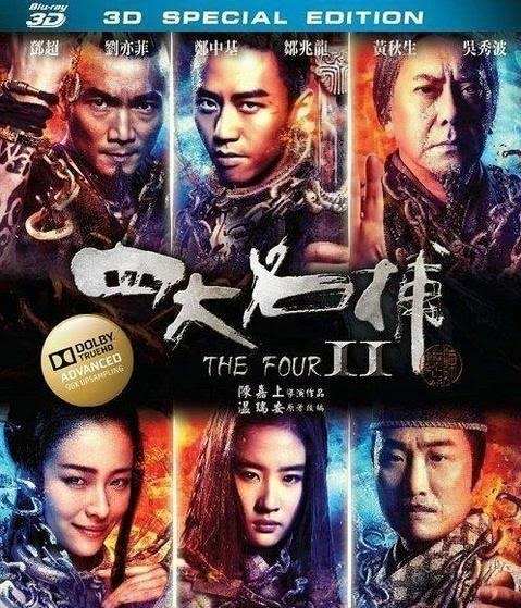 The Four 2 (2013) BluRay 720p BRRip 700MB